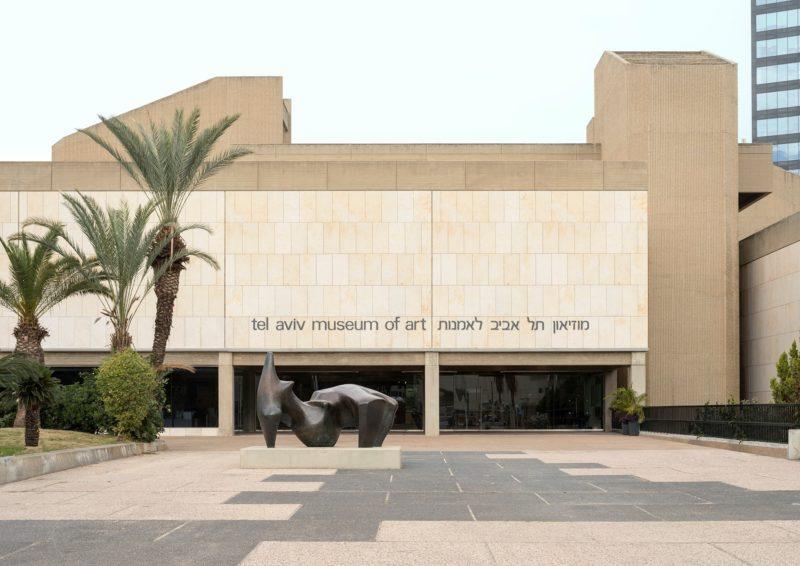 Facade of the Tel Aviv Museum of Art